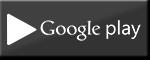Google play tabata songs
